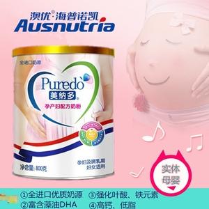 Úc Grace Nano sữa mẹ bột mang thai cho con bú mẹ mang thai phụ nữ sữa bột 800 gam lon