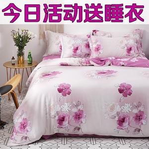 Mùa hè khỏa thân ngủ hai mặt Tencel bốn mảnh băng lụa tấm ga trải giường 笠 1.5 m 1.8 m bộ đồ giường lụa quilt cover