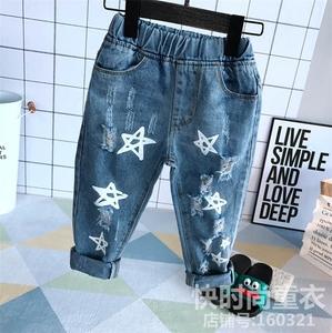Quần áo trẻ em 2018 mùa hè mới chàng trai và cô gái Hàn Quốc phiên bản của hoang dã thường năm cánh sao mèo cần phải lỗ quần jean