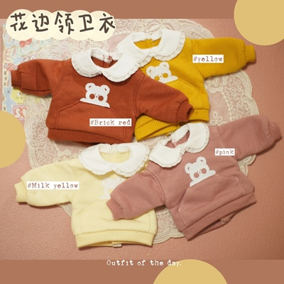 taobao agent 11.11 New products in stock 68 free shipping bjd1/6yosd doll clothes accessories jacket lace collar sweater