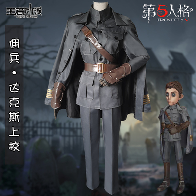 taobao agent 【King Animation】Fifth personality COS clothing mercenary COS Colonel Dax game clothing spot