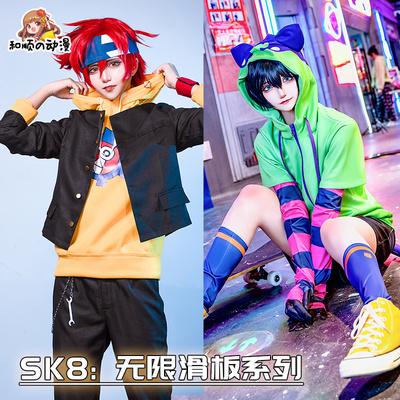 taobao agent Heshun anime home SK8 unlimited skateboarding cos suit MIYA cat cat suit Chinen Shiya Li cosplay with socks