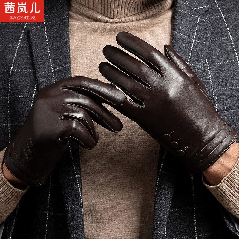 ~Leather gloves mens thickened short touch screen repair hand autumn and winter Plush warm riding driving sheepskin gloves