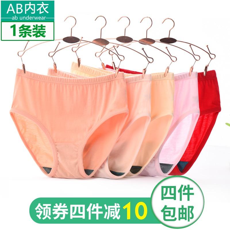size 40 outlet store the cheapest comptoirs de sous-vêtements ab dames authentiques en coton de grande  taille, taille moyenne, taille haute, pantalons, sous-vêtements,  sous-vêtements, ...