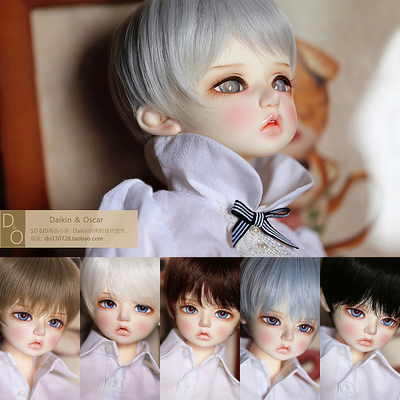 taobao agent DO spot bjd doll hair sd10 13 male and female wig dd3 points hair mdd short broken hair 4 points giant baby 6 points