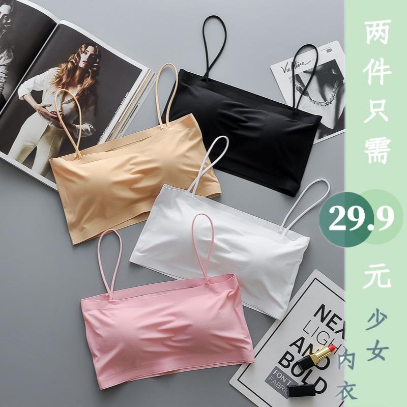 Băng lụa treo vest với dây đeo ngực ngực pad ống hàng đầu nữ sinh trung học mặc áo ngực không dây - Ống