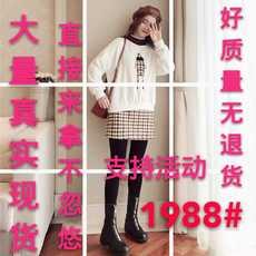 时尚丝绒卫衣套装女秋冬2018新款加绒上衣格子毛呢半身裙子两件套