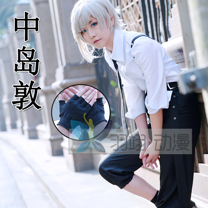 Home Yu Hu Jade Fox Blue Chiffon Computer Game Series Cosplay Costume For Women Strong Resistance To Heat And Hard Wearing