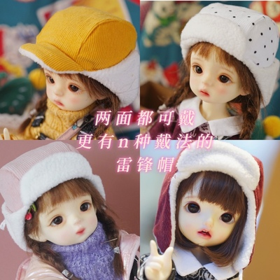 taobao agent Spot 68 bjd.yosd.6 points doll clothes accessories wild headdress double-sided can wear Lei Feng hat