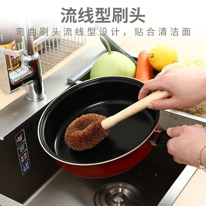椰棕锅刷厨房长柄清洁刷不沾油去污刷洗碗刷刷锅碗灶台清洁刷