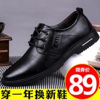 Кожаная обувь мужской черный зимний замшевый Внутреннее увеличение высокая мужской из натуральной кожи для отдыха Обувной бизнес официальный стиль Обувь Tide корейская версия мужской башмак