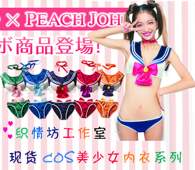 taobao agent New Cospaly Japanese Anime Costume COS Sailor Moon Sexy Bikini Lingerie Swimwear Collection