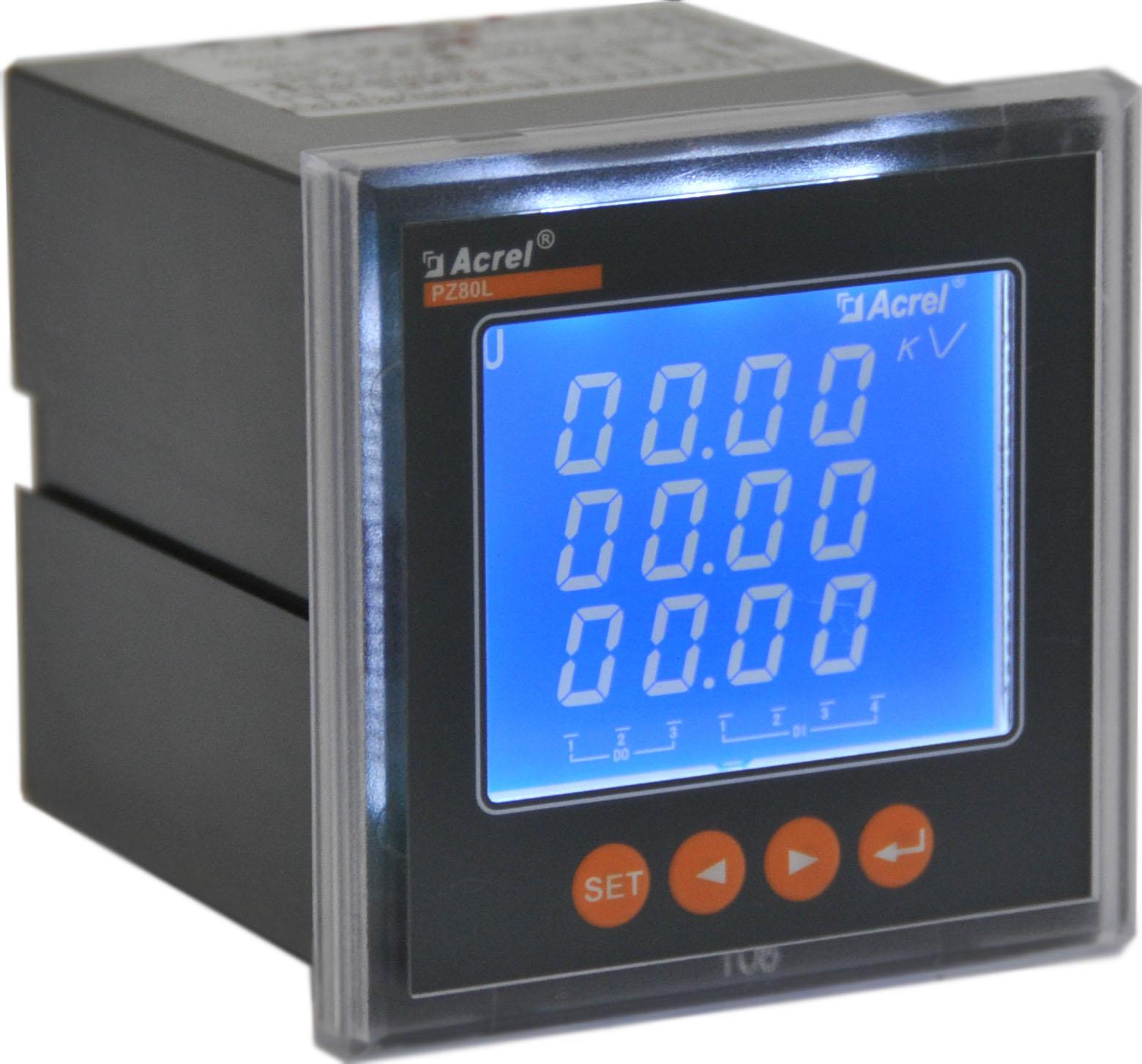 安科瑞PZ72L-E4/KC 多功能电能表 液晶显示 带开关量 RS485通讯