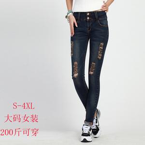 實拍 牛仔褲大碼女裝歐美eBay速賣通亞馬遜外貿胖MM200斤卷邊1803