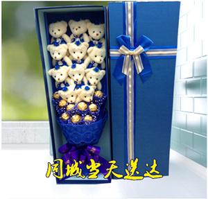 Trung quốc Ngày Valentine Giao Hàng Hoa 9 Phim Hoạt Hình Búp Bê Bouquet Gấu Sô Cô La Hộp Quà Tặng Thành Phố Thiệu Hưng Chư Kỵ