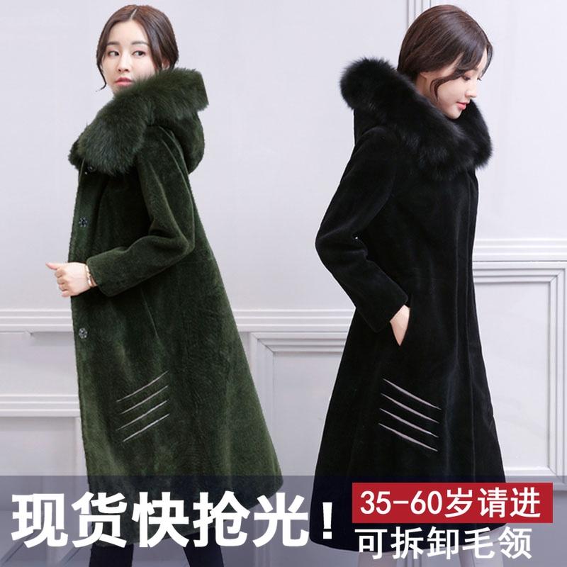 Đặc biệt cung cấp giải phóng mặt bằng chế biến áo khoác lông thú 2017 mới mùa đông quần áo phần dài fox fur trùm đầu cừu cắt áo khoác nữ