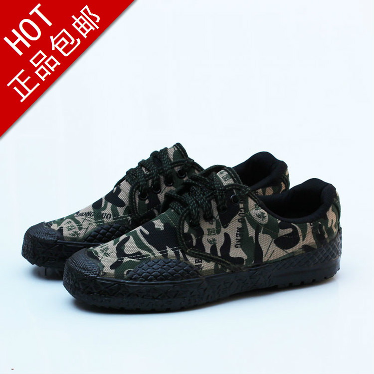 Chính hãng đôi giày sao giày vải của nam giới làm việc giày bảo hiểm lao động giày 99 đào tạo giày mạnh mẽ non-slip mang đào tạo giày