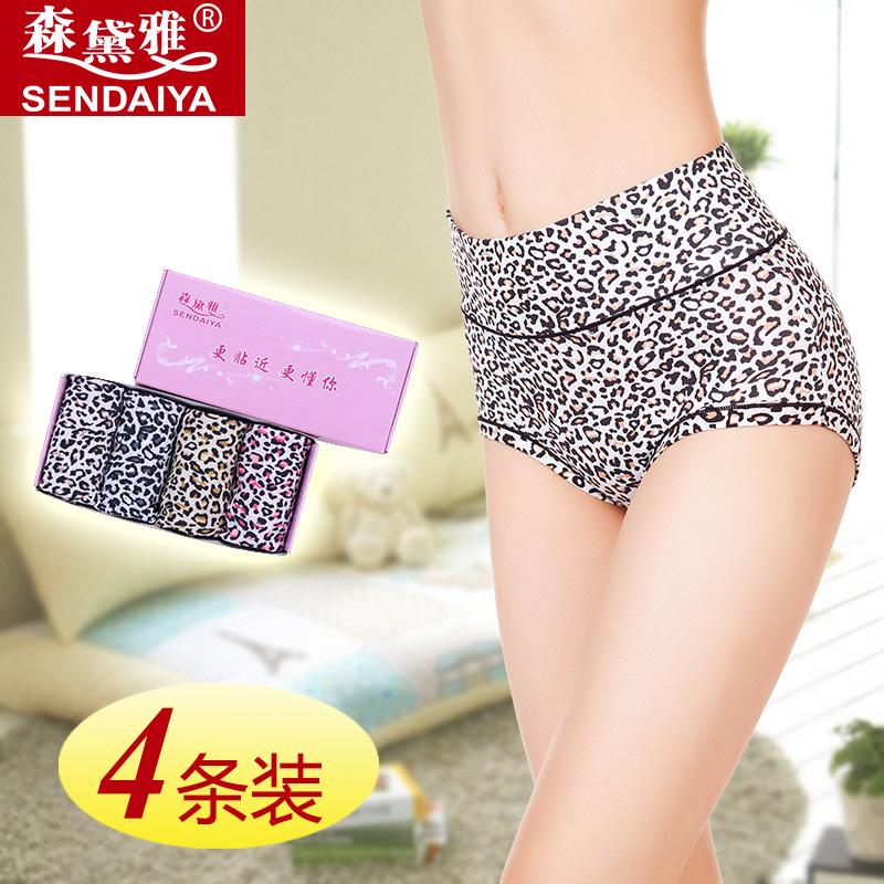 4 hộp quà tặng với phương thức quần lót của phụ nữ cao eo leopard print hơn cotton mềm kích thước lớn sợi than tre tóm tắt