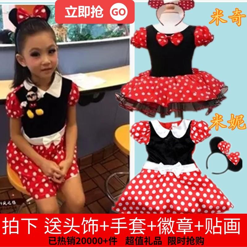 迪士尼圣诞节儿童演出服男女米奇米妮表演服公主裙米老鼠元旦服装