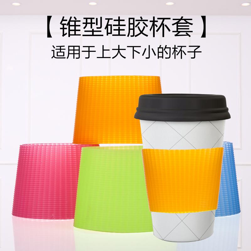 Hình nón silicone cup set thủy tinh dày cup non-slip tay áo chịu nhiệt chống bỏng cách nhiệt đặt cốc cà phê trà cup bìa