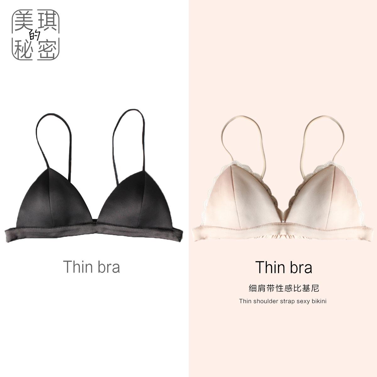 Dây đeo vai mỏng sexy bikini tam giác cup đồ lót không có vòng thép ngực nhỏ mô phỏng lụa bên ngoài vest áo ngực không lồi