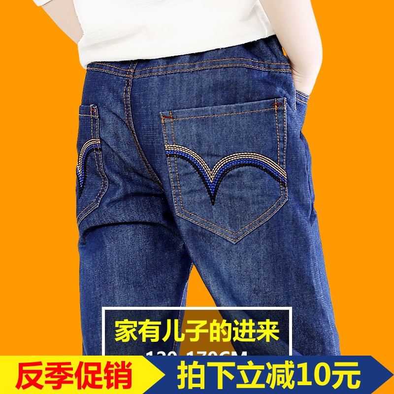 Quần áo trẻ em trai jeans 10 mùa xuân và mùa thu quần trong trẻ em lớn của quần âu 12 lỏng thẳng quần trẻ em 15 tuổi