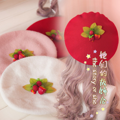 taobao agent Strawberry berry mulberry forest female soft girl Japanese beret Lolita hand-made bud hat biscuits handmade