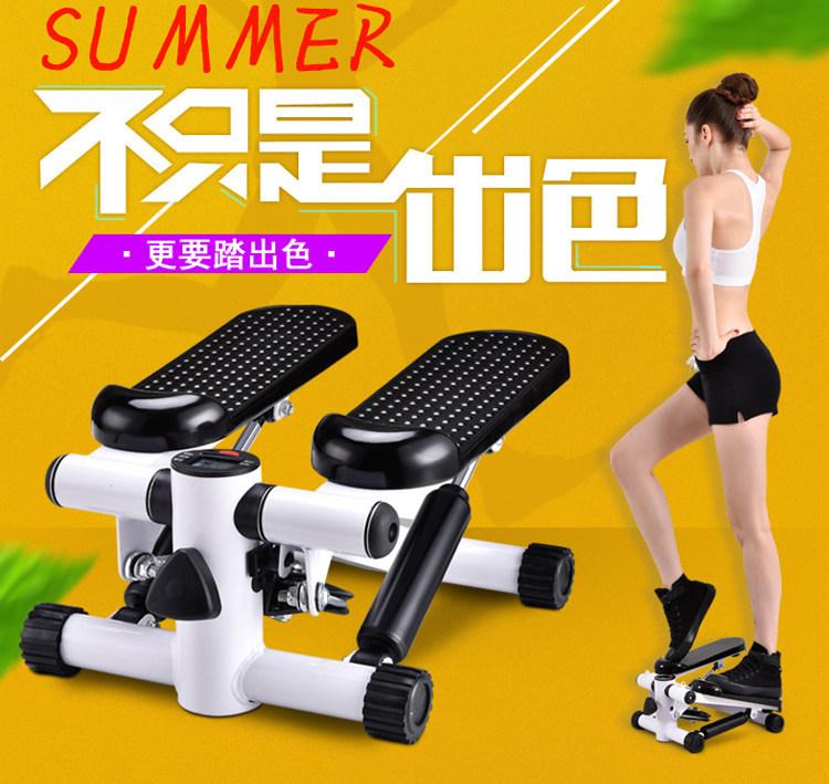Thiết bị tập thể dục stepper nhà hơn nhỏ và vừa Luo Yuefei thiết bị thể thao nhỏ hơn và vừa thiết bị tập thể dục