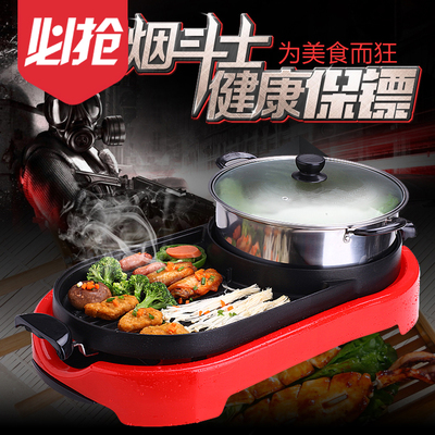 BBQ & Hot Pot 2 in 1 Korean-Style Multi-functional Electric Non-Stick Barbecue Grill
