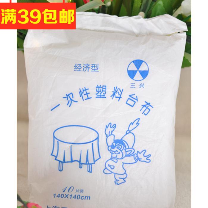 Sanxing nhựa dùng một lần khăn trải bàn khăn trải bàn nền kinh tế bộ đồ ăn 10 cái