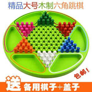 Lớn bằng gỗ đĩa boutique lục giác checkers cha mẹ và con trẻ em của lớp giáo dục trò chơi bảng dành cho người lớn cờ vua đồ chơi