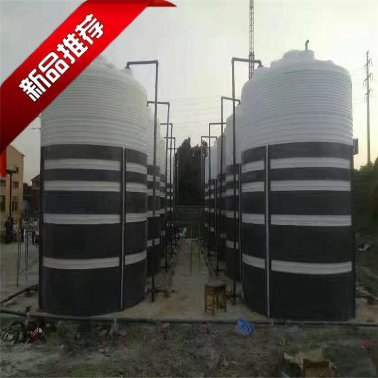 Sản phẩm mới 50000 lít PE luân phiên thùng lớn 50 tấn bể chứa nước bằng nhựa - Thiết bị nước / Bình chứa nước