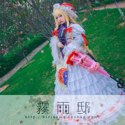 taobao agent ◆Touhou project◆Eternal night copy◆ Fei Xiangtian ◆Yakumo Zi Tao costume COSPLAY costume