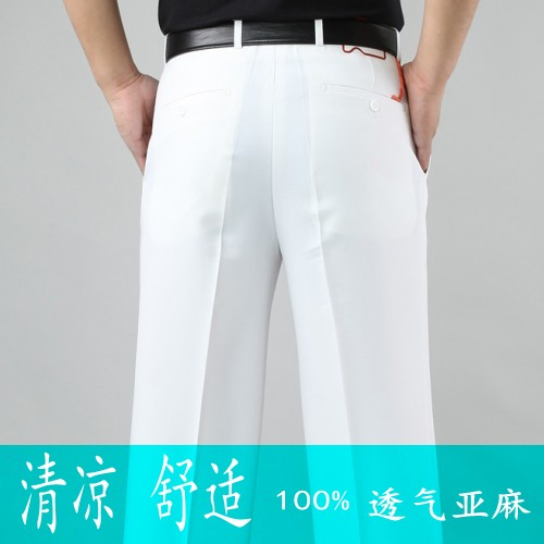 Mùa hè mỏng phù hợp với quần nam tinh khiết quần trắng lụa trung niên của nam giới cao eo lỏng thường linen nam quần