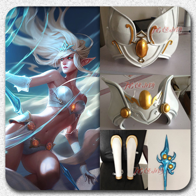 taobao agent 【Long Ting】LOL League of Legends Cosplay Props/Wind Girl Storm Fury Naga/Full Armor Staff