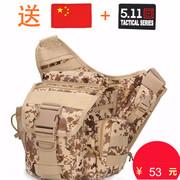 Đường ngoài trời Châu Á gói siêu yên túi Messenger túi nhiếp ảnh túi người đàn ông và phụ nữ vai túi quân sự túi fan túi máy ảnh SLR