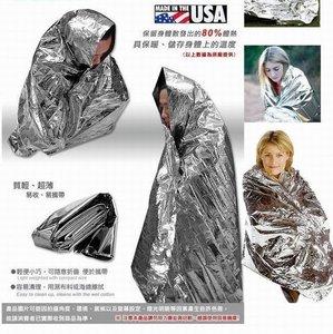 Viện trợ đầu tiên chăn cách nhiệt chăn bảo vệ survival survival thiết bị chống nắng ngoài trời lĩnh vực survival đông đúc thiết bị