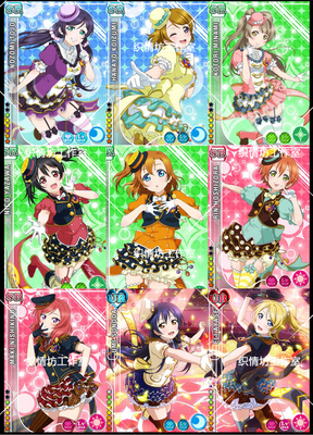 taobao agent Spot love live daily service cover fruit outfit South bird / Tojo Xi / Huayang All cos clothing