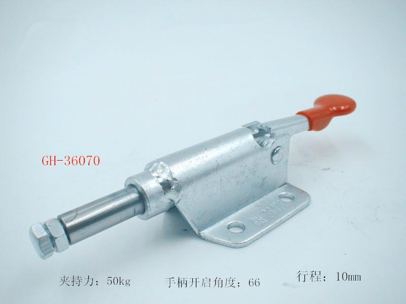 Nhanh chóng cố định kẹp khuỷu tay kẹp kéo kéo GH36070 dụng cụ kẹp thủ công kẹp kẹp