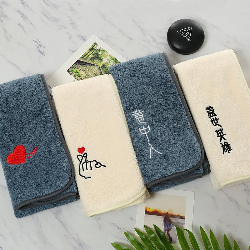 创意毛巾比纯棉轻柔软吸水成人情侣女家用洗脸个性简约大手巾
