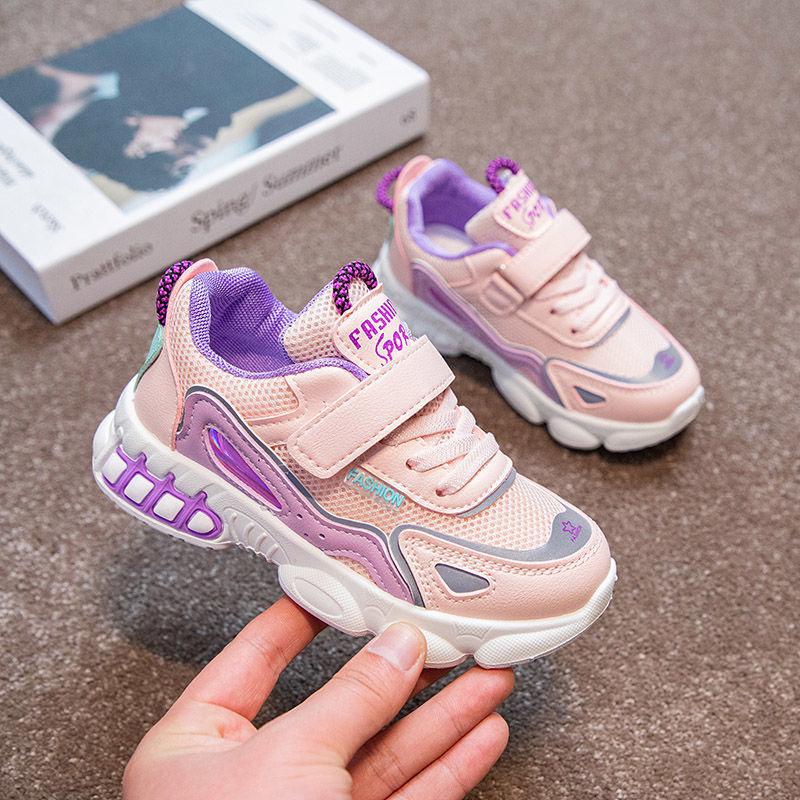 儿童新款老爹鞋2021春季女童运动鞋网面透气韩版软底男童休闲鞋92