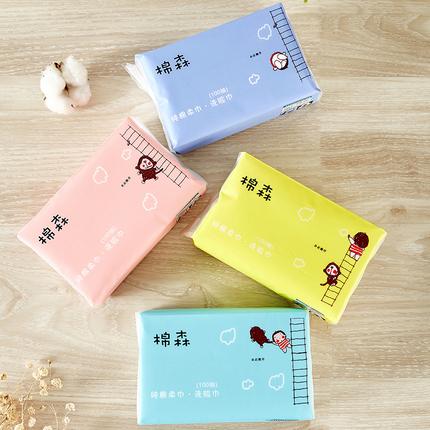 【4包装】棉森一次性抽取式洗脸巾