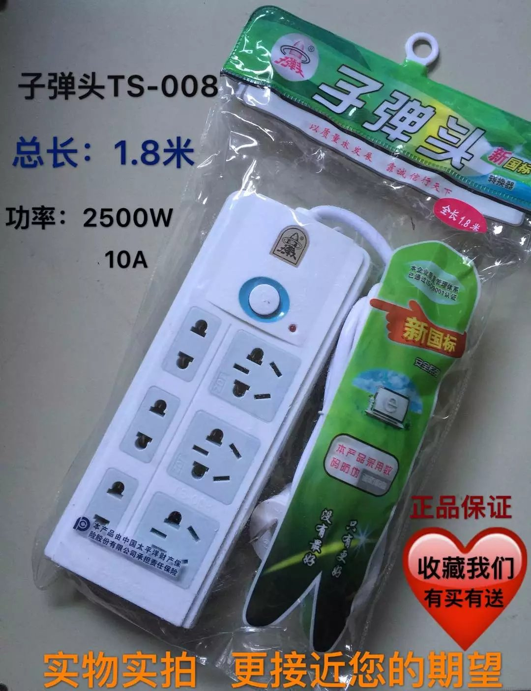 Categoryconnector Plugproductname2 Minus 5 Yuan Shipping Bullet Electronic Wiring Board 2 Ts 102 008 Socket