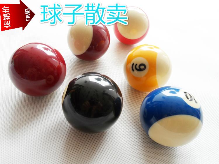 Cue bi billiards trắng bóng bida cue bóng đen 8 bóng zero bán bida để bán một bi-a duy nhất
