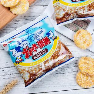 台湾仙贝雪饼牛奶风味