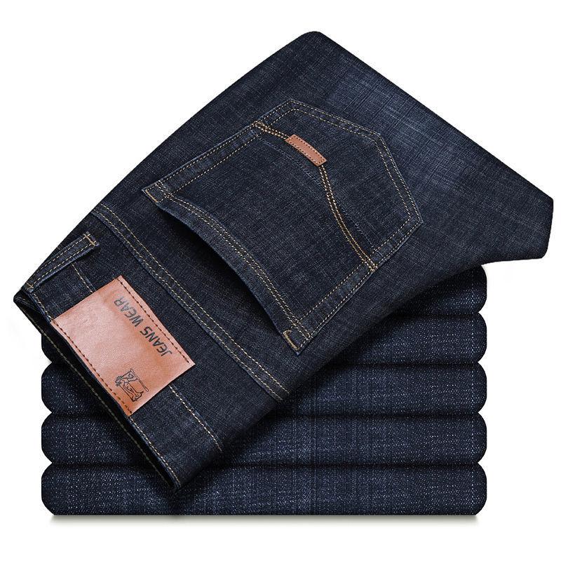 秋季弹力男士牛仔裤男直筒宽松休闲长裤夏季薄款男裤中青年工作裤