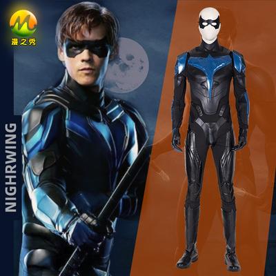 taobao agent Manzhixiu Titan second season night wing cos movie with the same bodysuit cosplay costume men's clothing