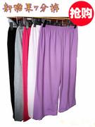 2 miếng kẹo đan bông đồ ngủ của phụ nữ kích thước lớn lỏng 7 điểm quần bông quần nhà quần cắt quần