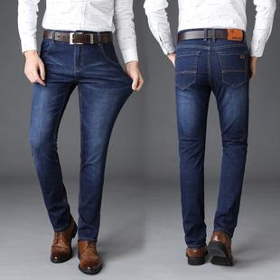 【蒙】厚款男士牛仔裤直筒宽商务休闲裤子