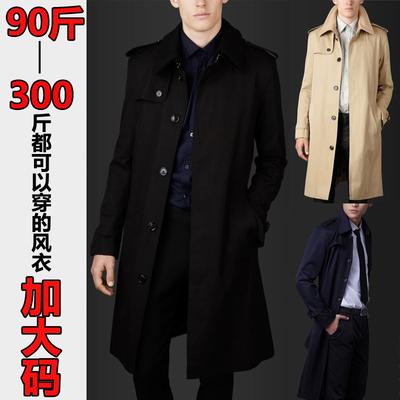 Mùa xuân và Mùa Thu Châu Âu và Hoa Kỳ cá tính Slim hàng duy nhất người đàn ông Hàn Quốc áo gió kinh doanh bình thường phần dài cộng với phân bón XL áo khoác Áo gió